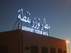 Just after sunset, Tozeur airport (DTTZ), south of Tunisia (28 October 2013)